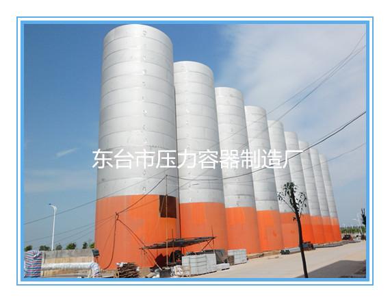北京远东压力容器厂_储罐,压力容器-东台压力容器厂